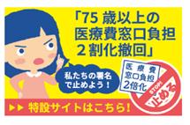 f:id:midori-nurse:20210414104125p:plain