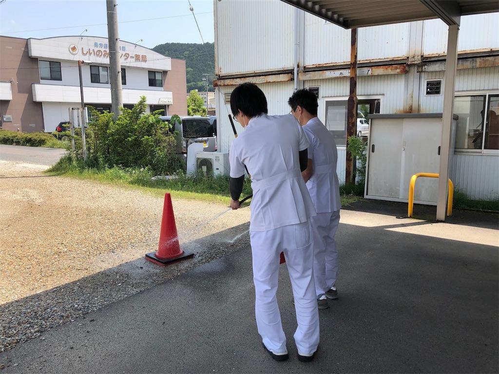 f:id:midori-nurse:20210430134922j:image