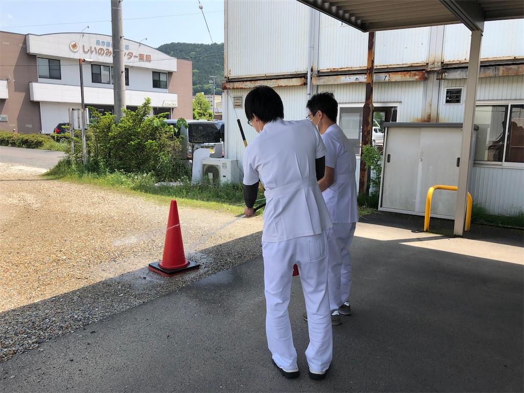 f:id:midori-nurse:20210430134927j:image