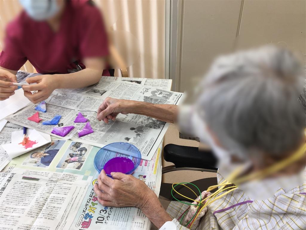 f:id:midori-nurse:20210528152715j:image