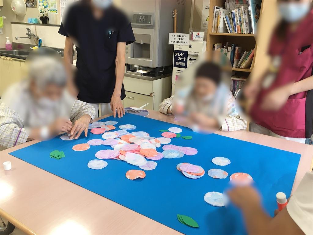 f:id:midori-nurse:20210604152140j:image