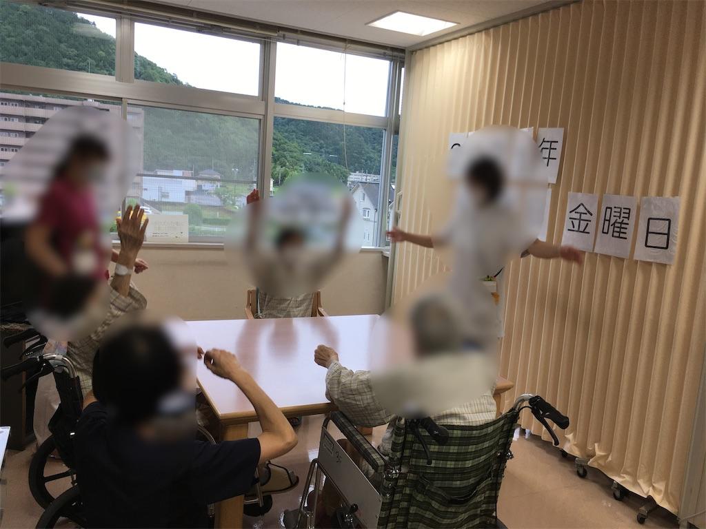 f:id:midori-nurse:20210604152143j:image