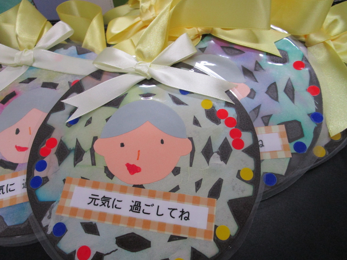 f:id:midori-syakyo:20200916110320j:plain