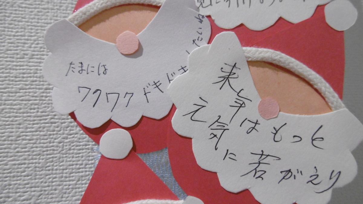 f:id:midori-syakyo:20201222092549j:plain
