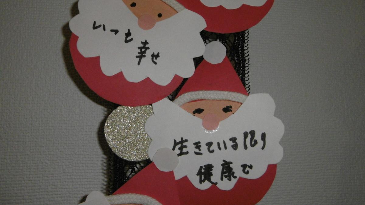 f:id:midori-syakyo:20201222092628j:plain