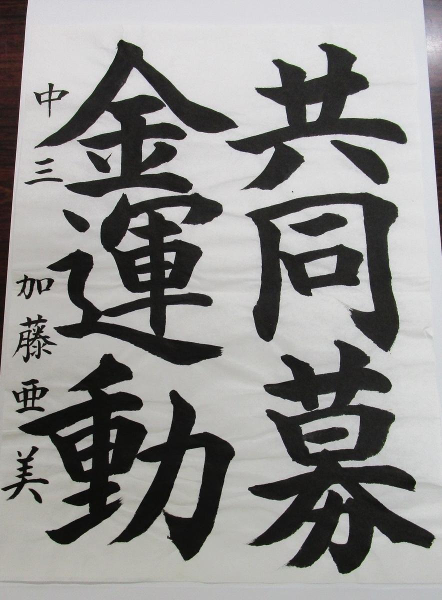 f:id:midori-syakyo:20210215113912j:plain