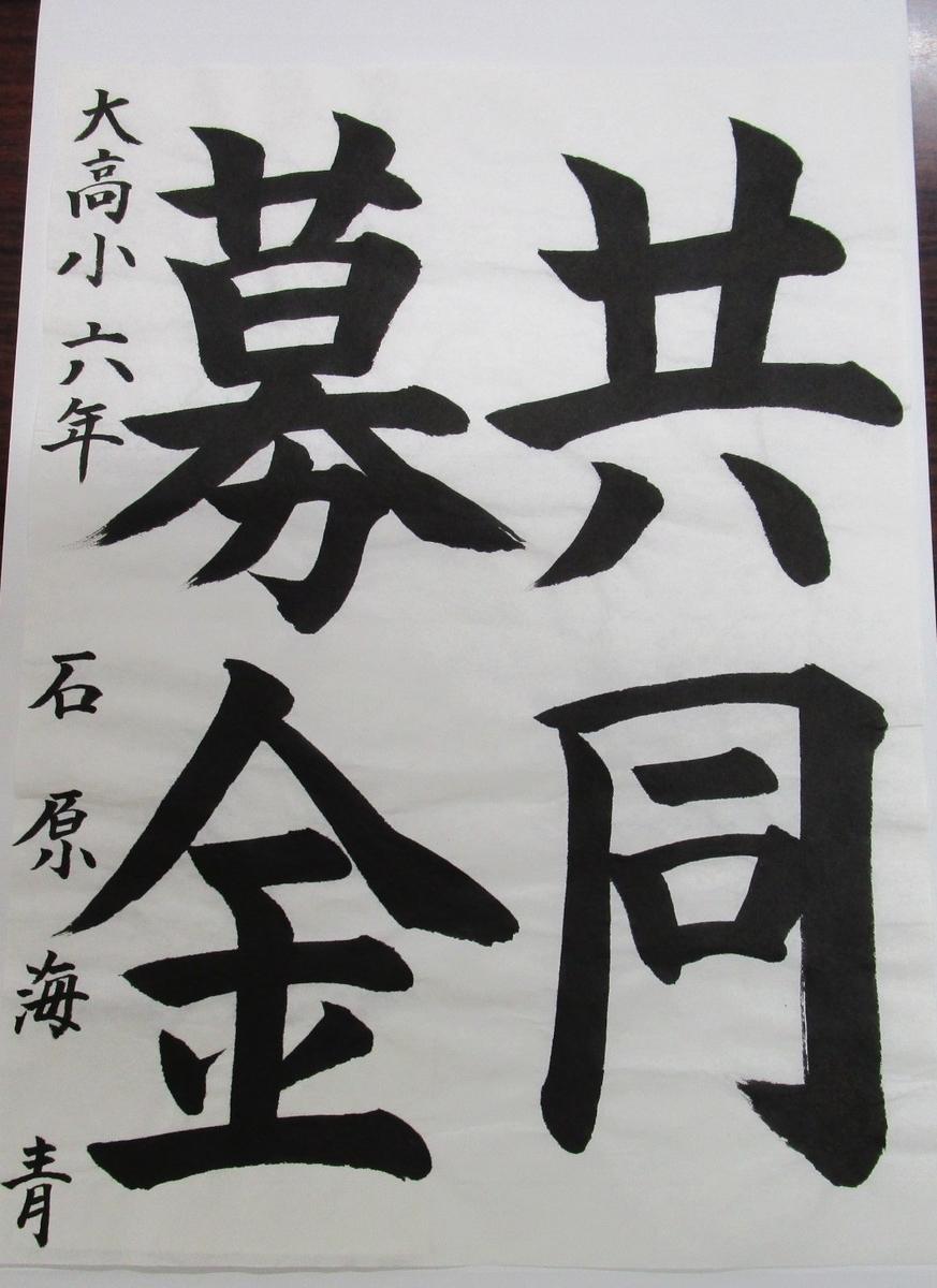f:id:midori-syakyo:20210215114000j:plain