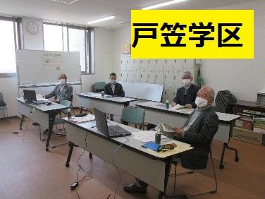 f:id:midori-syakyo:20210519162103j:plain