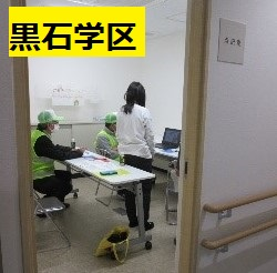 f:id:midori-syakyo:20210519163814j:plain