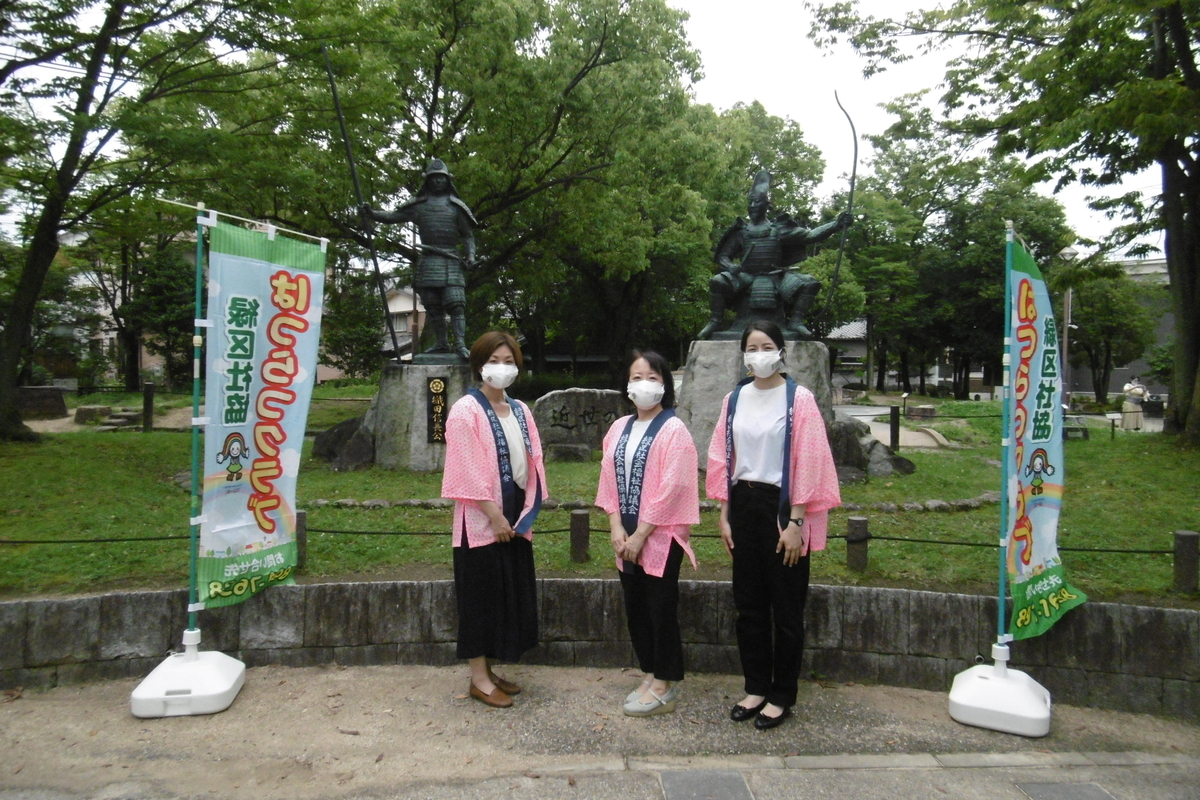 f:id:midori-syakyo:20210706132834j:plain