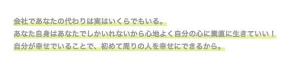 f:id:midori-yotsukura:20170810114538p:plain