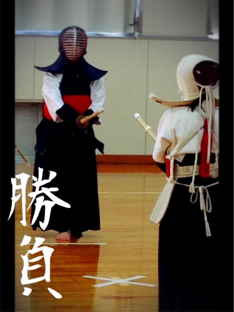 f:id:midori1983:20171211072016j:image