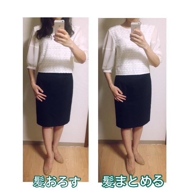 f:id:midori32:20150601231657j:image