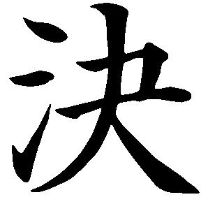 f:id:midori32:20161229213117p:plain