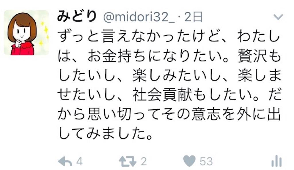 f:id:midori32:20170209191457j:image