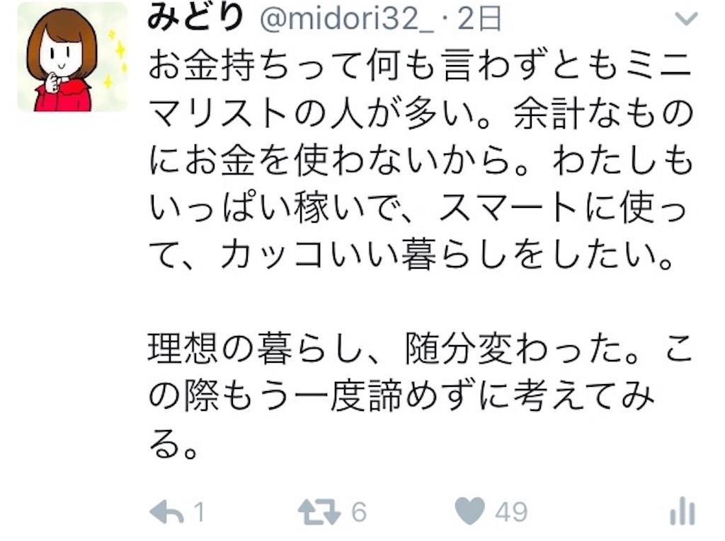 f:id:midori32:20170209191459j:image