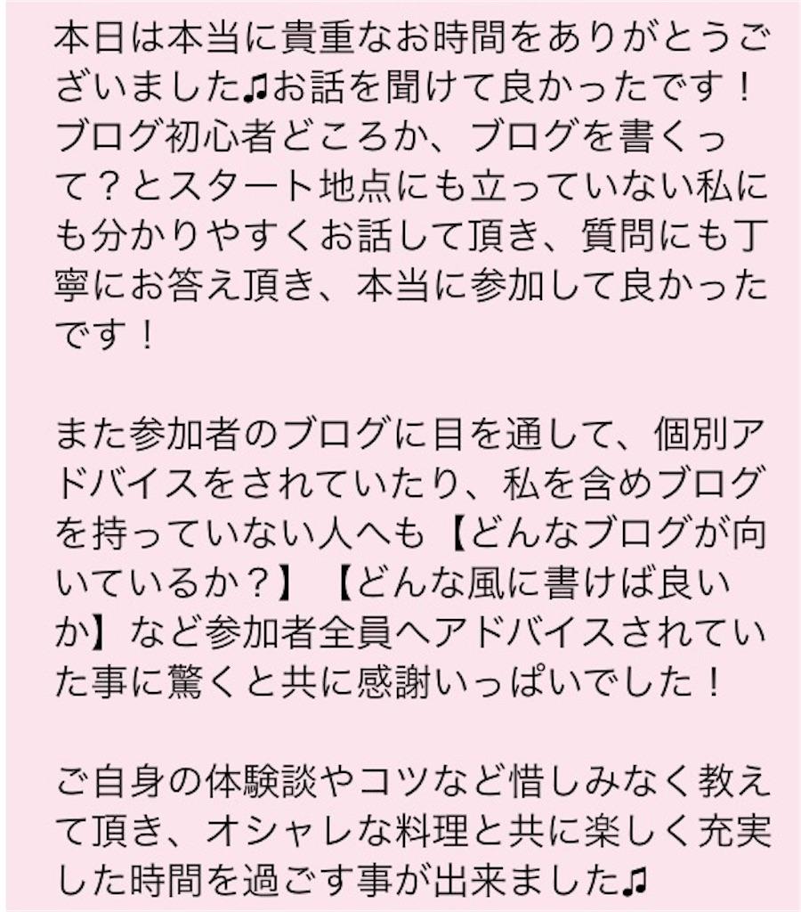f:id:midori32:20170309190008j:plain