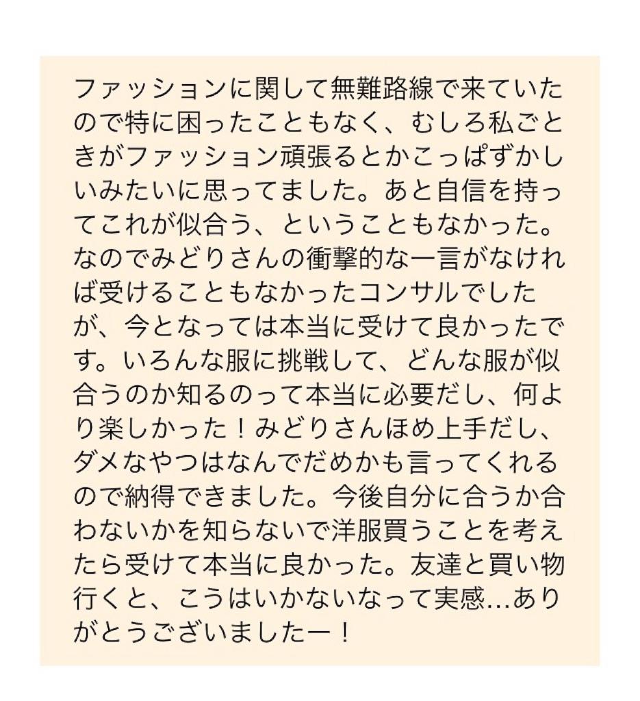 f:id:midori32:20170326014415j:plain