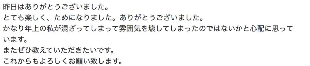 f:id:midori32:20170508004303p:plain