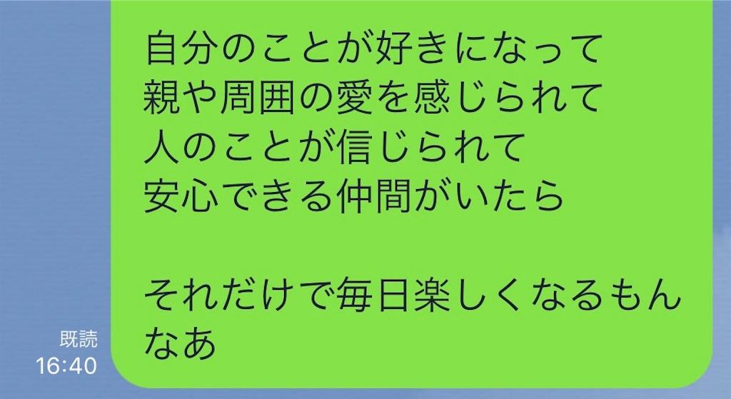 f:id:midori32:20170922200952j:image