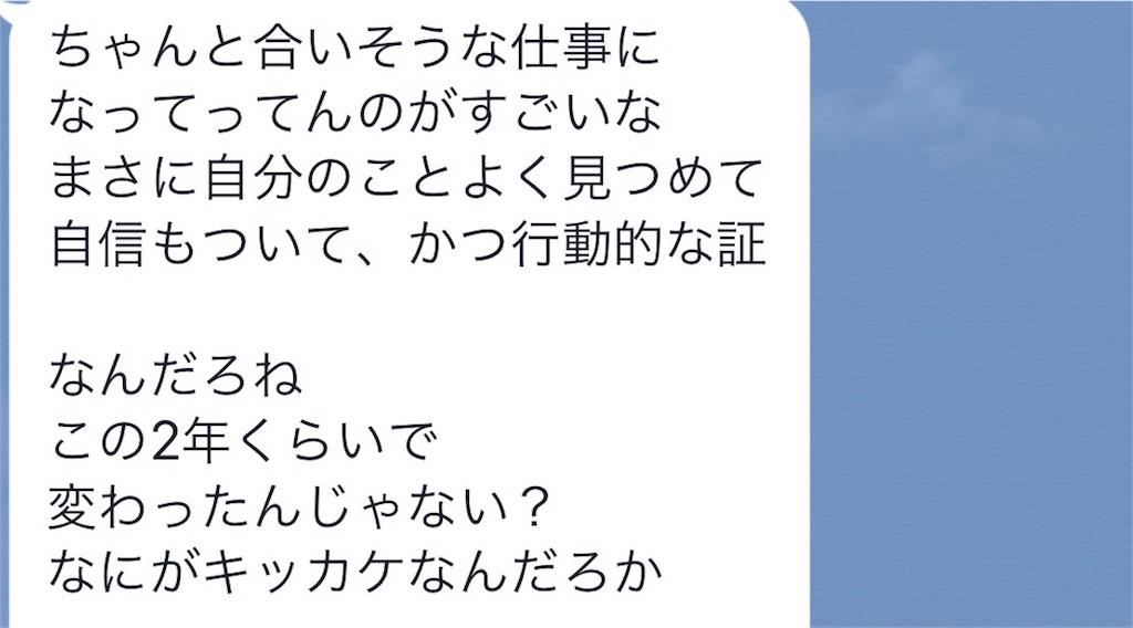 f:id:midori32:20170924001325j:plain