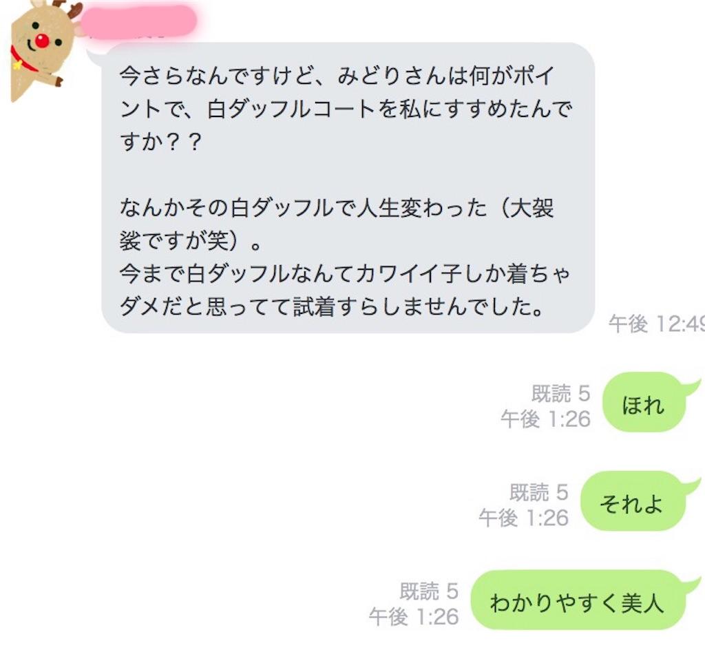 f:id:midori32:20171214204602j:plain