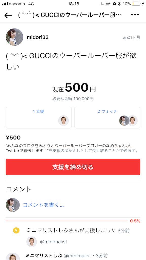 f:id:midori32:20180114162307p:plain