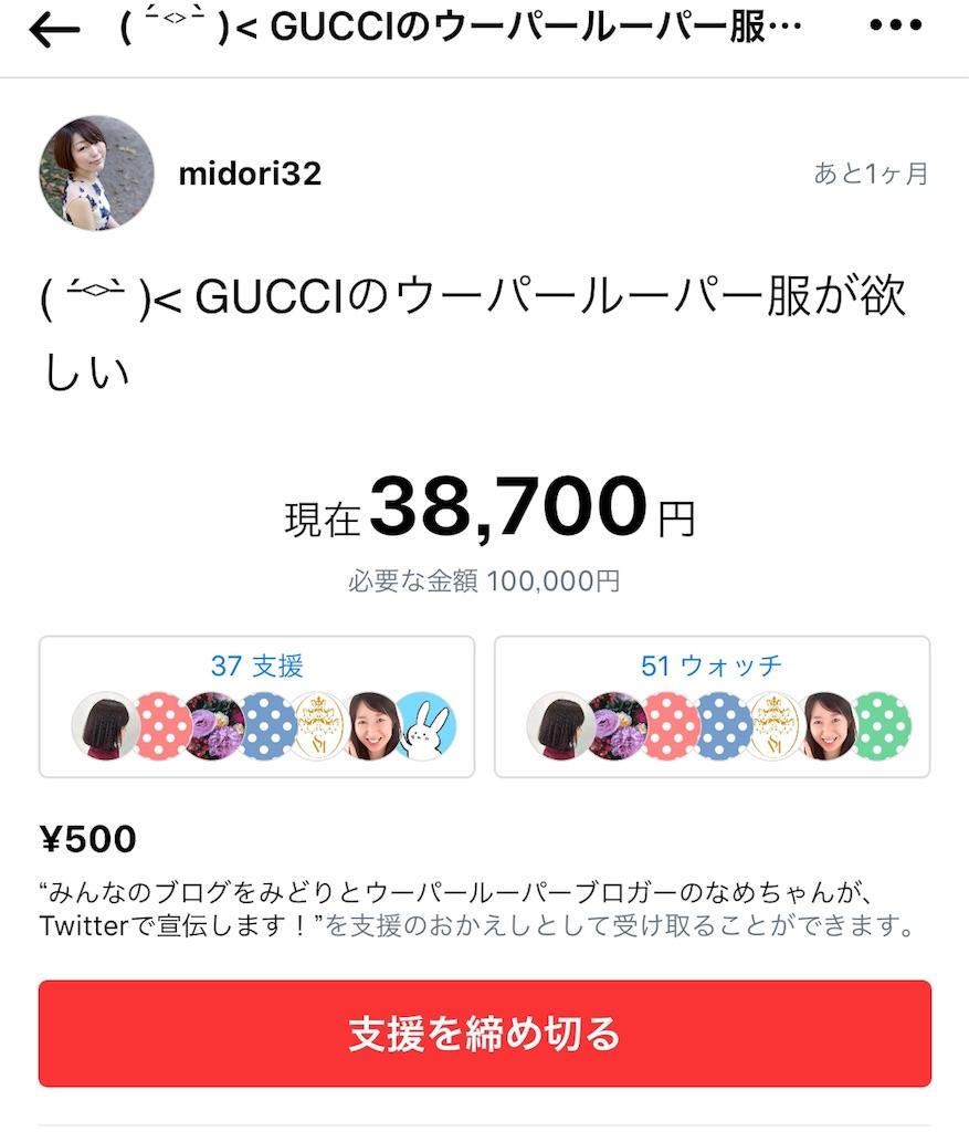 f:id:midori32:20180114162402j:plain
