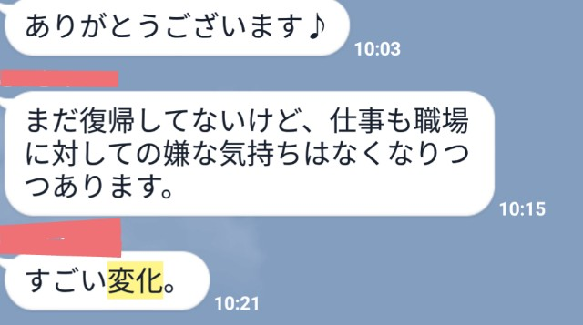 f:id:midori32:20180227220748j:plain