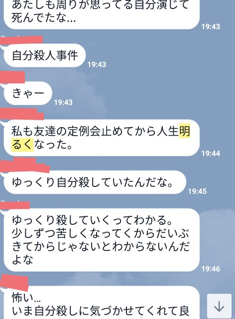 f:id:midori32:20180227220759j:plain