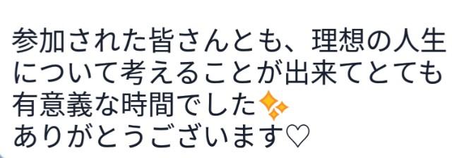 f:id:midori32:20180307113444j:plain