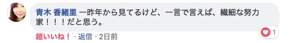 f:id:midori32:20180520060102j:plain