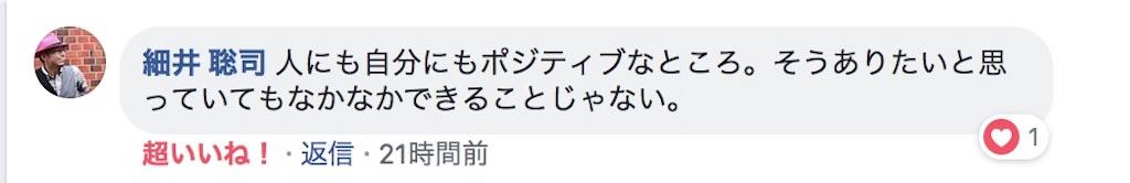 f:id:midori32:20180520060119j:plain