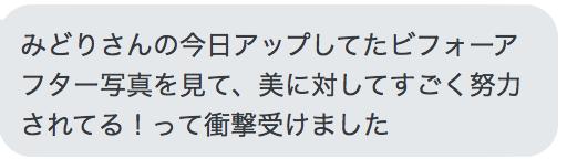 f:id:midori32:20180815082903p:plain