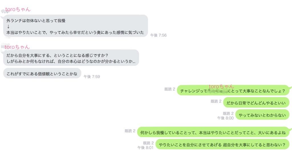 f:id:midori32:20180921024624j:plain