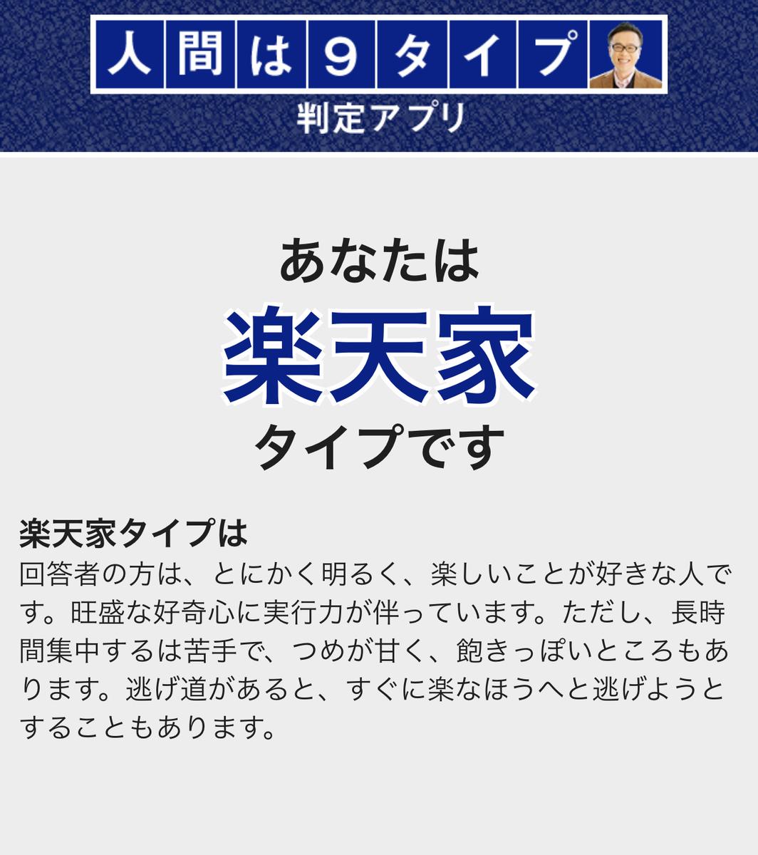 f:id:midori32:20190603235133j:plain
