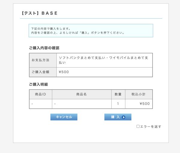 f:id:midori44:20201020142503p:plain