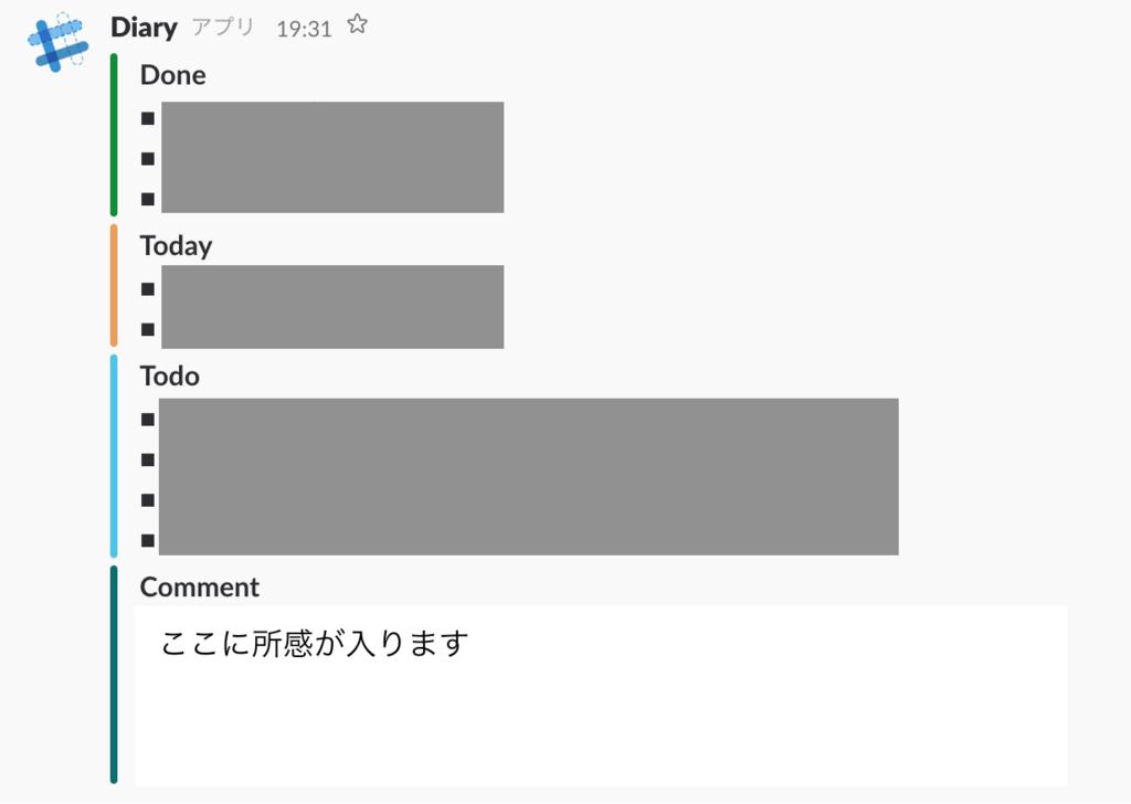 f:id:midori5:20171203175808p:plain