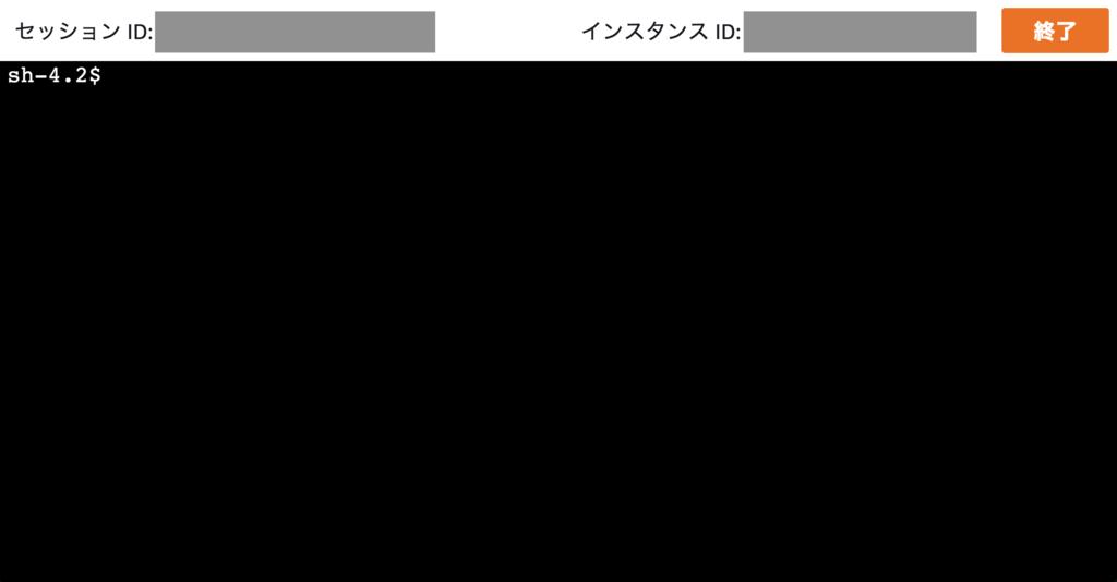 f:id:midori5:20180912231128p:plain