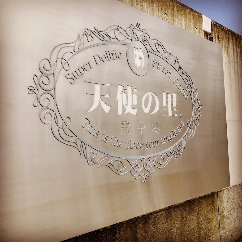 f:id:midori_0203:20170505121637j:image