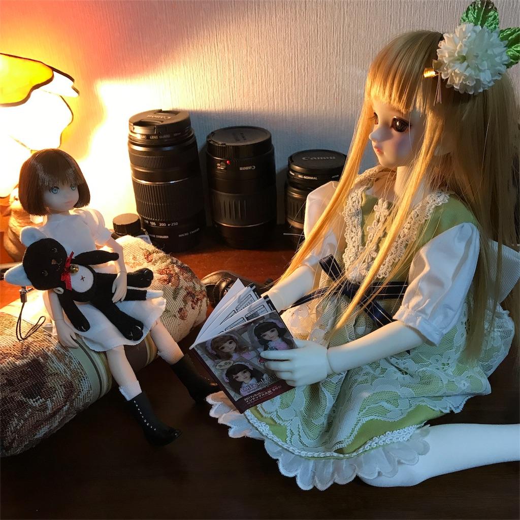 f:id:midori_0203:20170710173341j:image