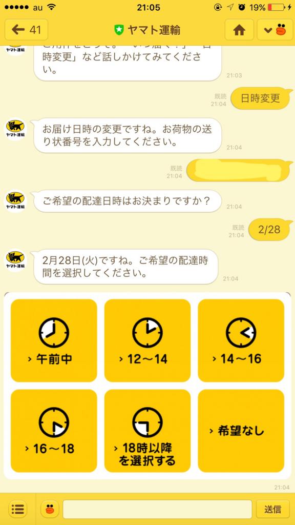f:id:midori_kimidori:20170308221624j:plain
