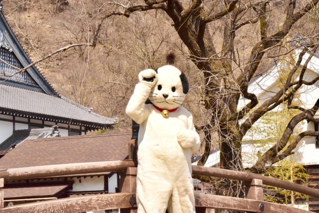 f:id:midori_kimidori:20170414221221j:plain