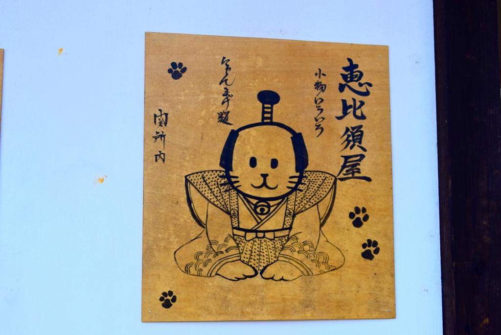 f:id:midori_kimidori:20170414221635j:plain
