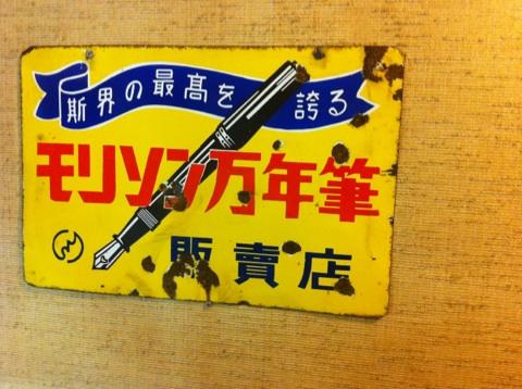 f:id:midori_niki:20120505172507j:image:w360