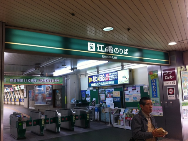 f:id:midori_niki:20120515193456j:image:w360