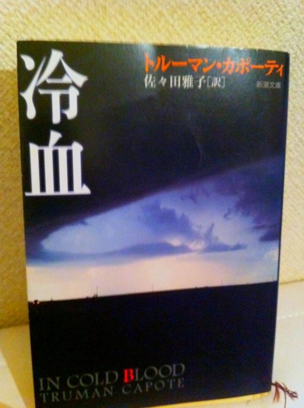 f:id:midori_niki:20120620114354j:image:w360