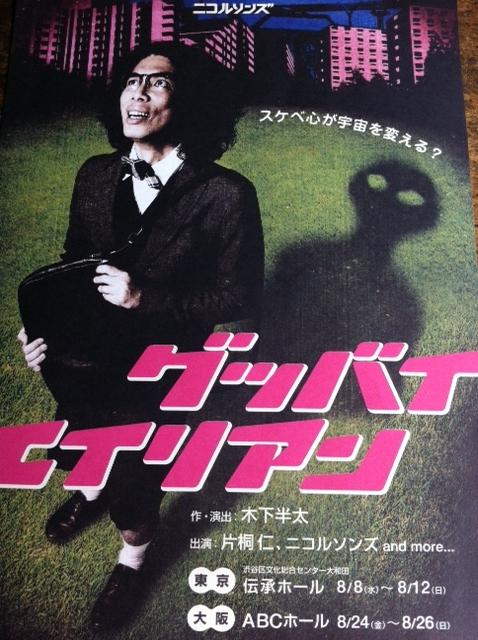 f:id:midori_niki:20120811095122j:image:w640