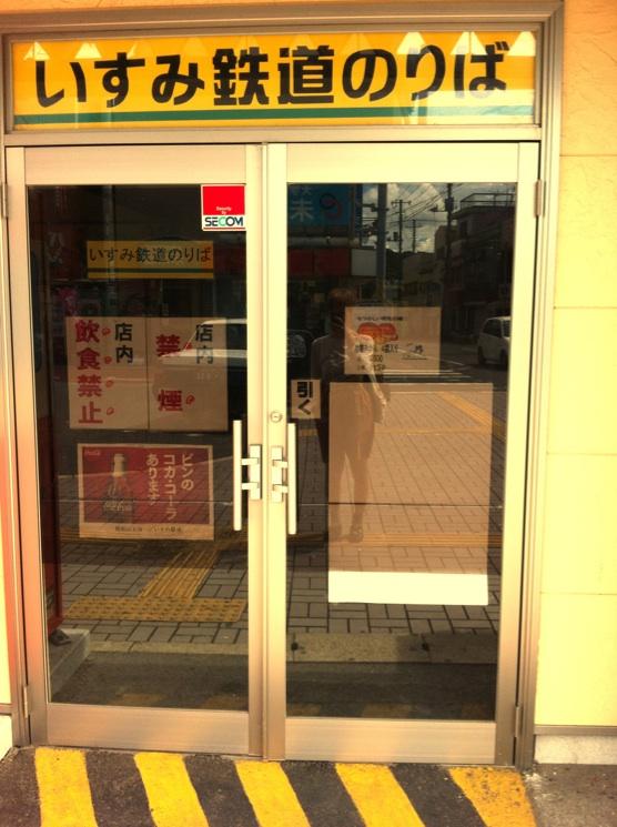 f:id:midori_niki:20120904181353j:image:w360
