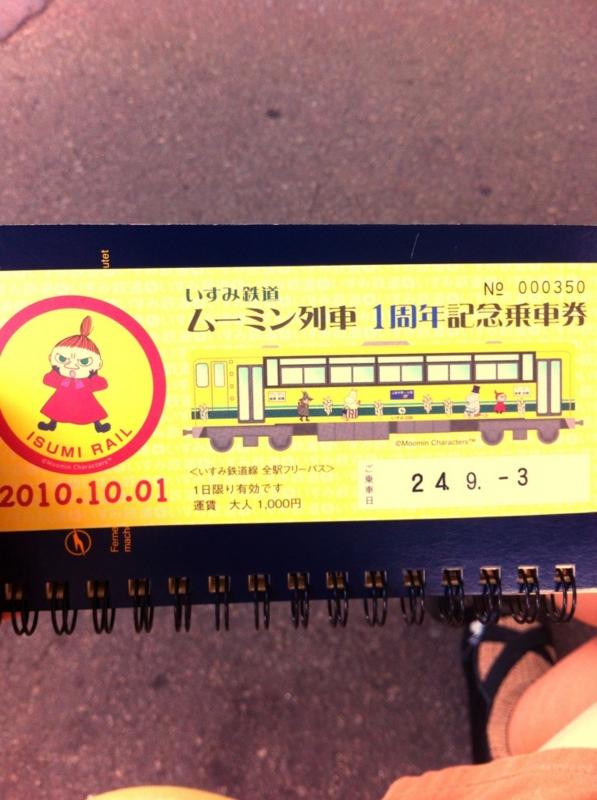 f:id:midori_niki:20120904181548j:image:w360